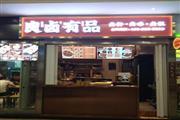 地铁站+商圈美食街20平米特色店空转