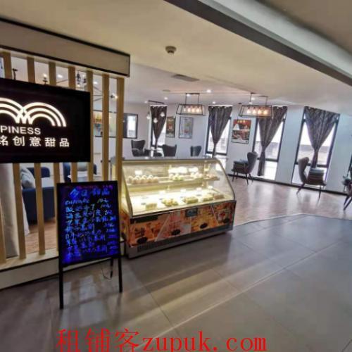 IDC国际影城甜品店转让