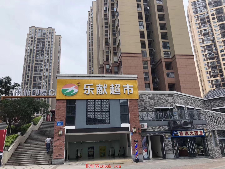 大渡口 天泰钢城印象C区门口附近、临街80㎡商铺出租