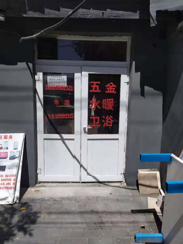 酒仙桥十里居商店临街门面出租