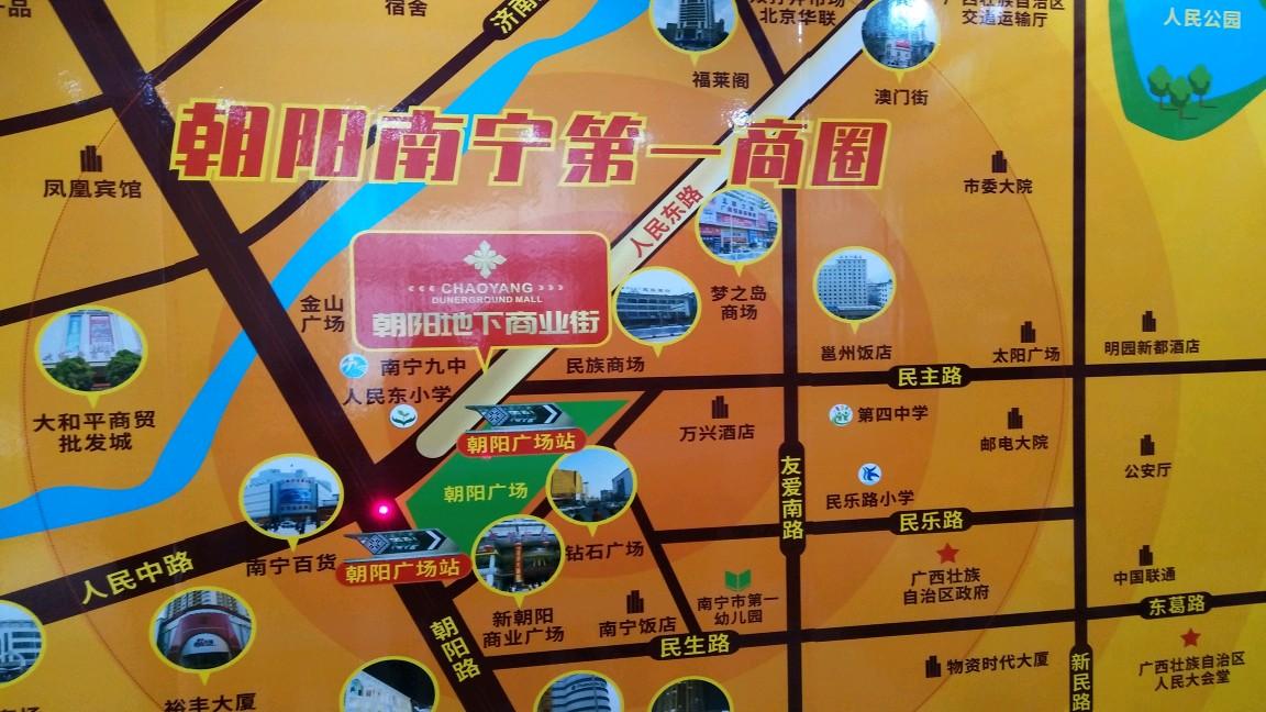 朝阳地铁商业街正在出售!