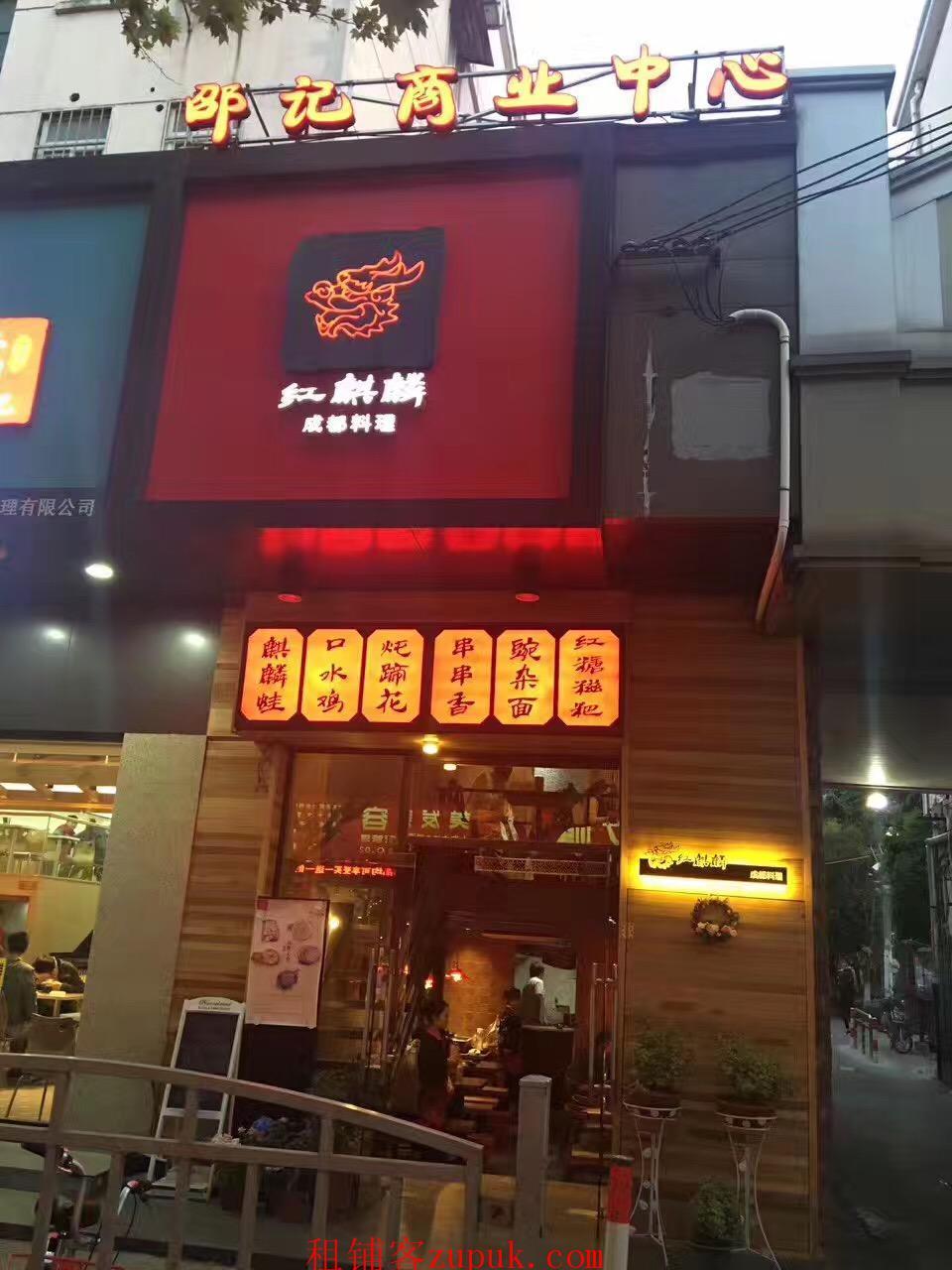 万科城商铺出租餐饮小食精选旺铺!