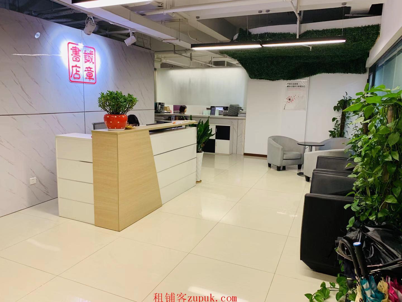 中大银泰附近杭州创新中国自定大小办公室出租 注册