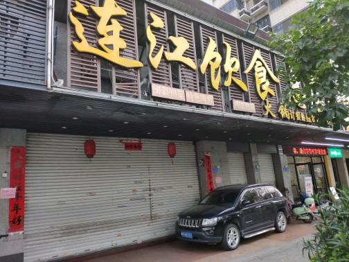 世欧王庄沿街340平店铺出租