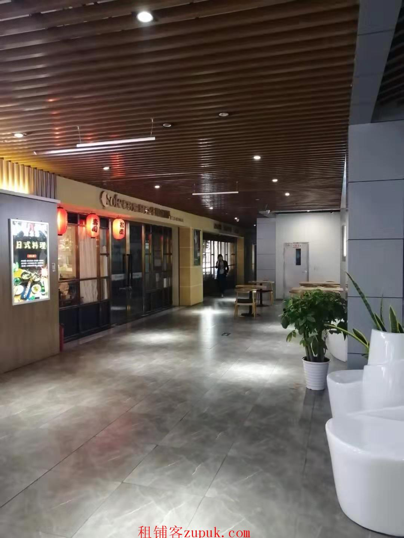 西安市凤城二路地铁口艾斯广场500平米单间余铺招商