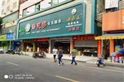 超市门口,人流量大,营业中的小吃店转让(包2万押金)