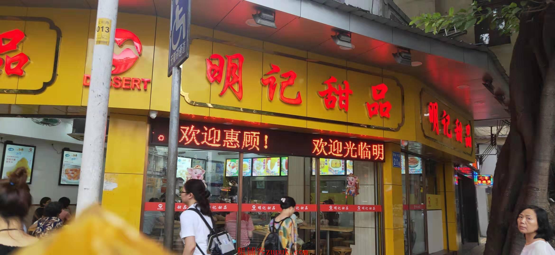 大沙地进地铁,100平店面,可各种餐饮生意好做,租金低人超多