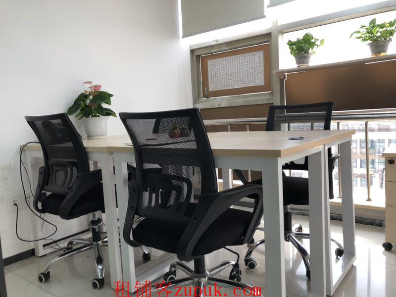 杭州拱墅区办公室拎包入驻办公家私一应俱全1380起
