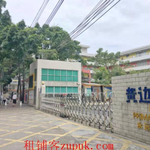 学校附近培训机构转让