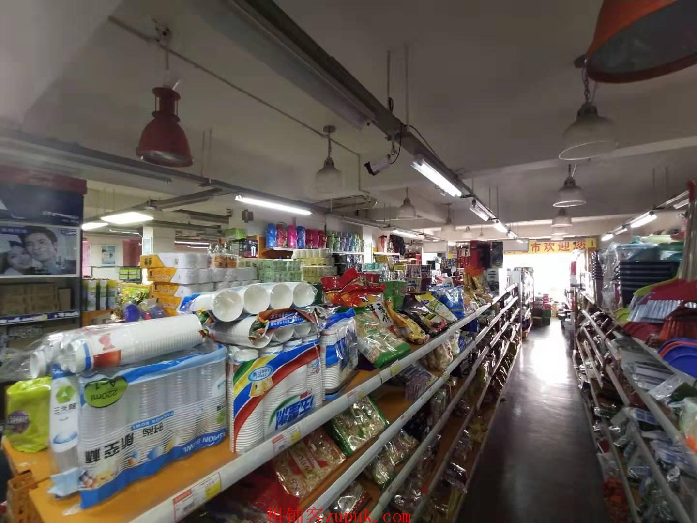 小区门口临街大超市优转