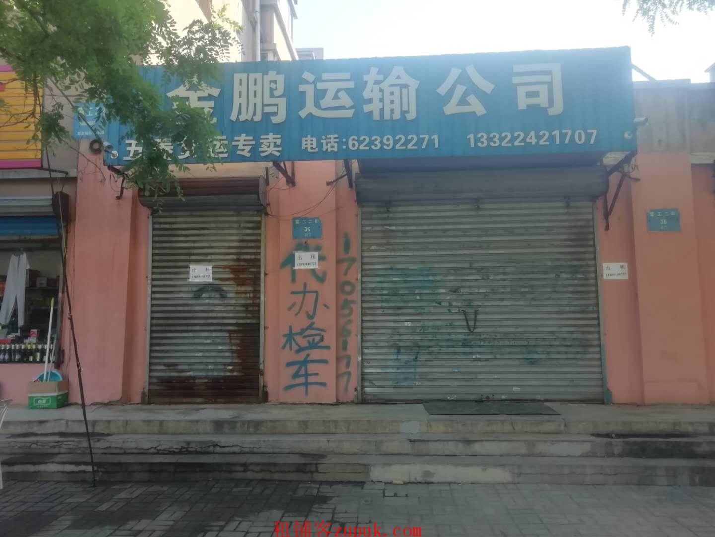 出租富工二街36号3门网点(肇工街和重工街之间)