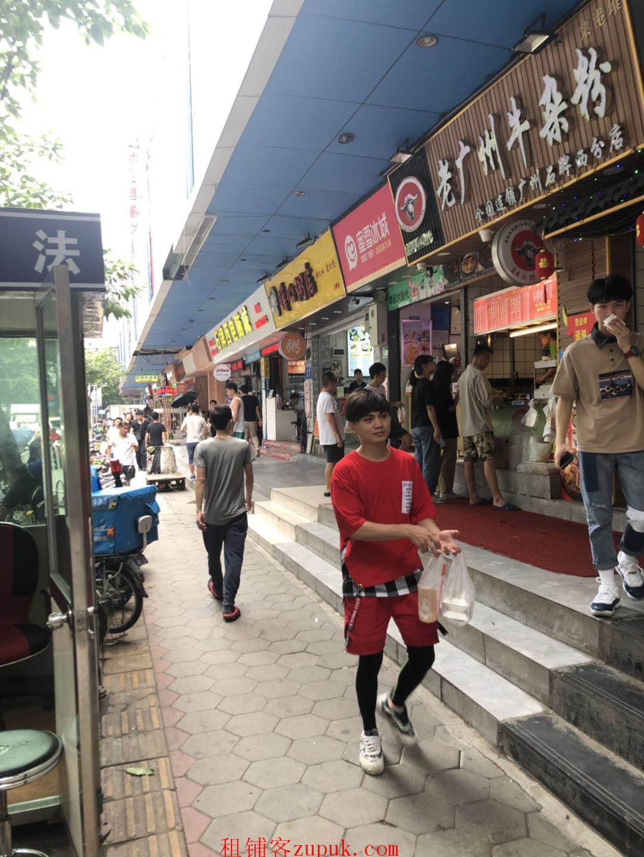 越秀麓景路餐饮旺铺,沿街一楼,客流大,靠近十字路口!