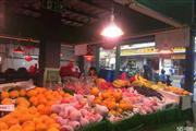 菜市场水果摊位低价转让