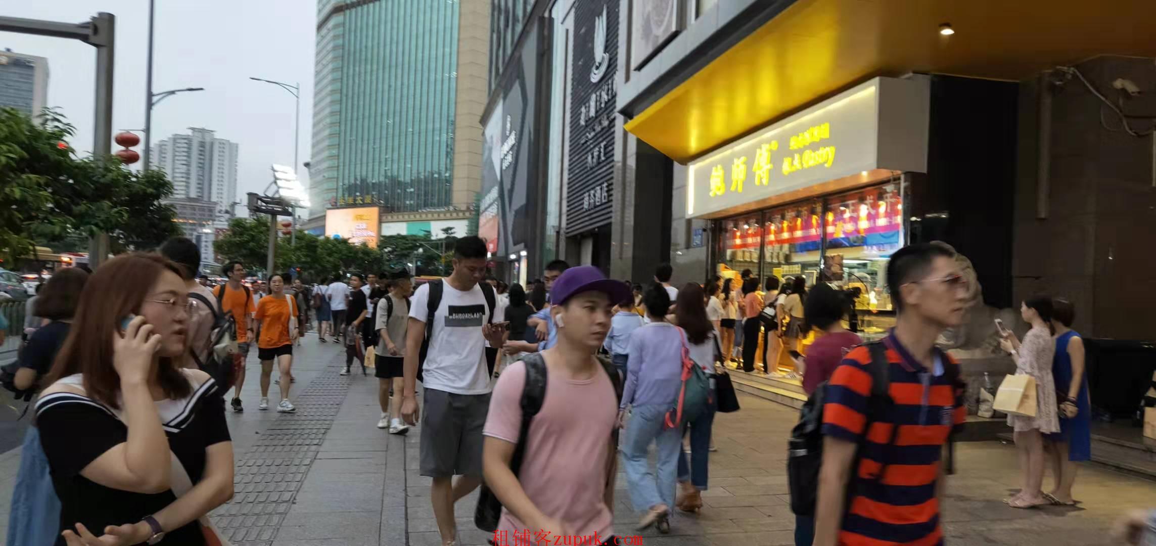 中山八路,街1楼店铺人超多,可做各种小吃饭食点心,生意好做