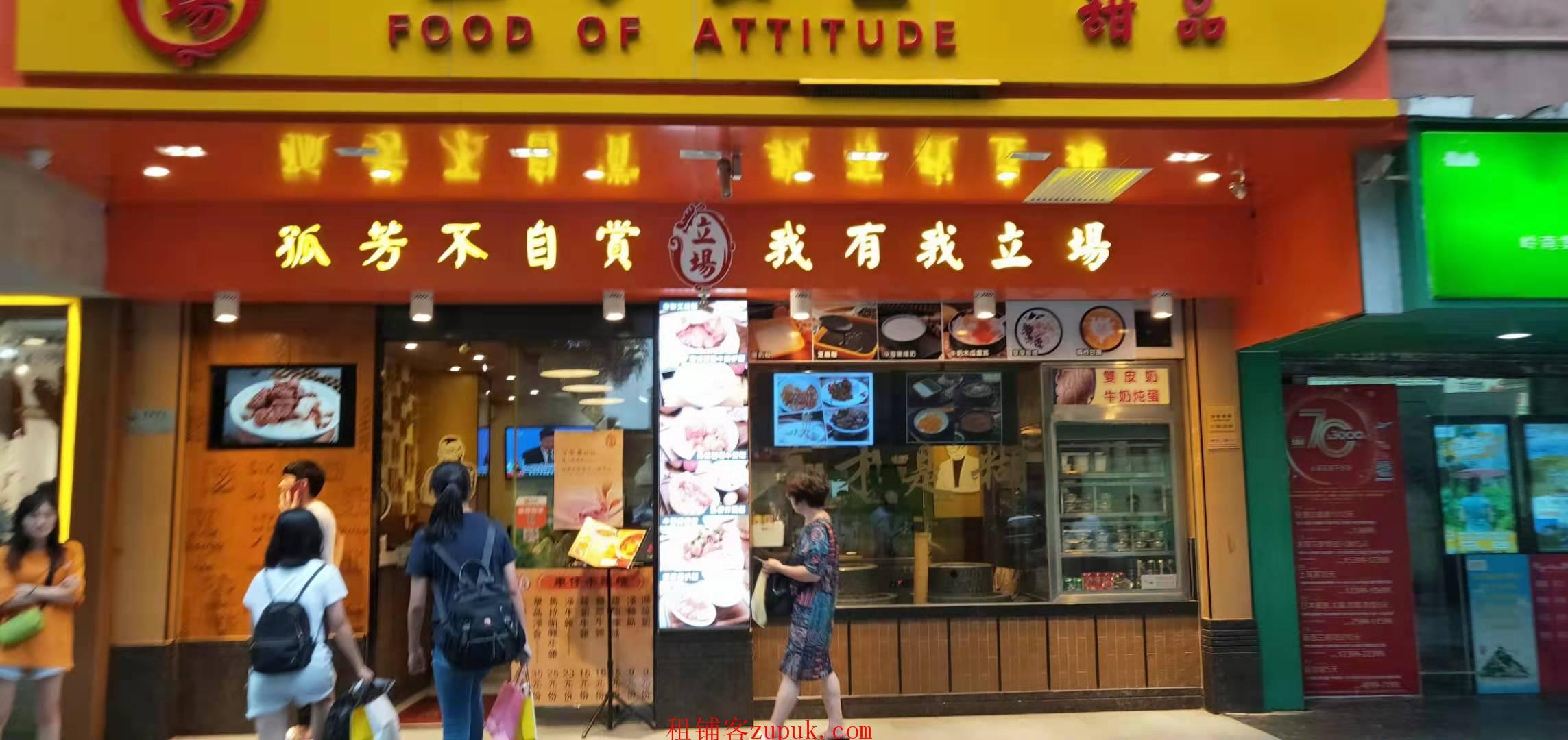 员村地铁口,小吃店人超多,证照齐全,可各种餐饮饭食小吃
