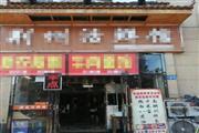 写字楼进出口临街火爆盈利餐厅转让