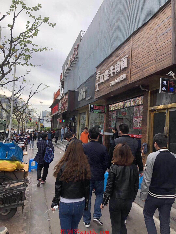 天河兴华路一楼旺铺,靠地铁口,适合小吃饮品,客流大