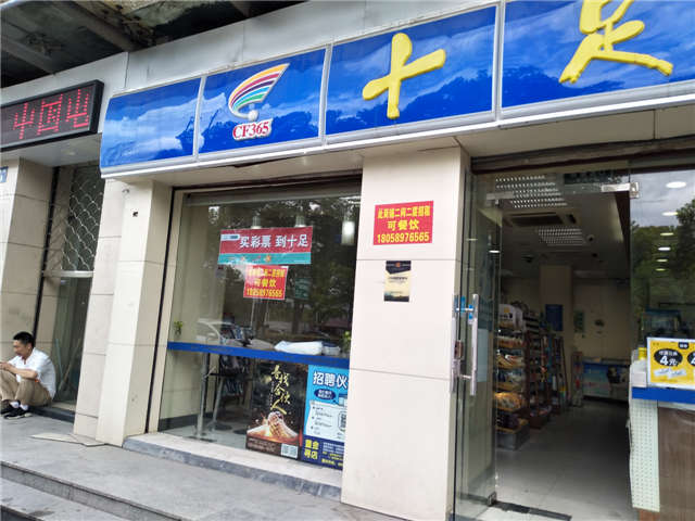 房东直租 九堡杭海路两间两层商铺出租 可轻餐饮