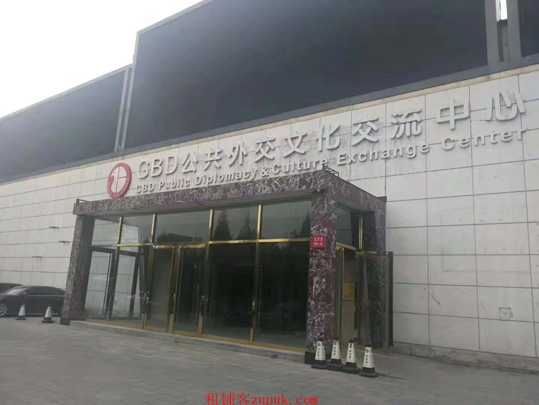 大望路办公楼1126平米精装修招租