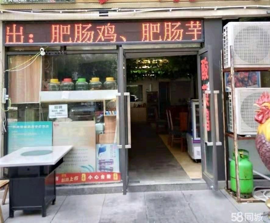 光电路翡翠明珠商铺餐馆转让