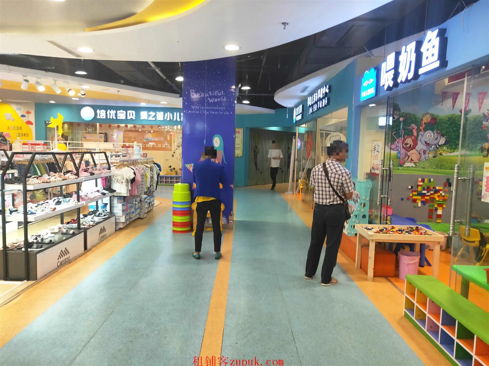 华成都市购物中心3楼20平米儿童渔场转让