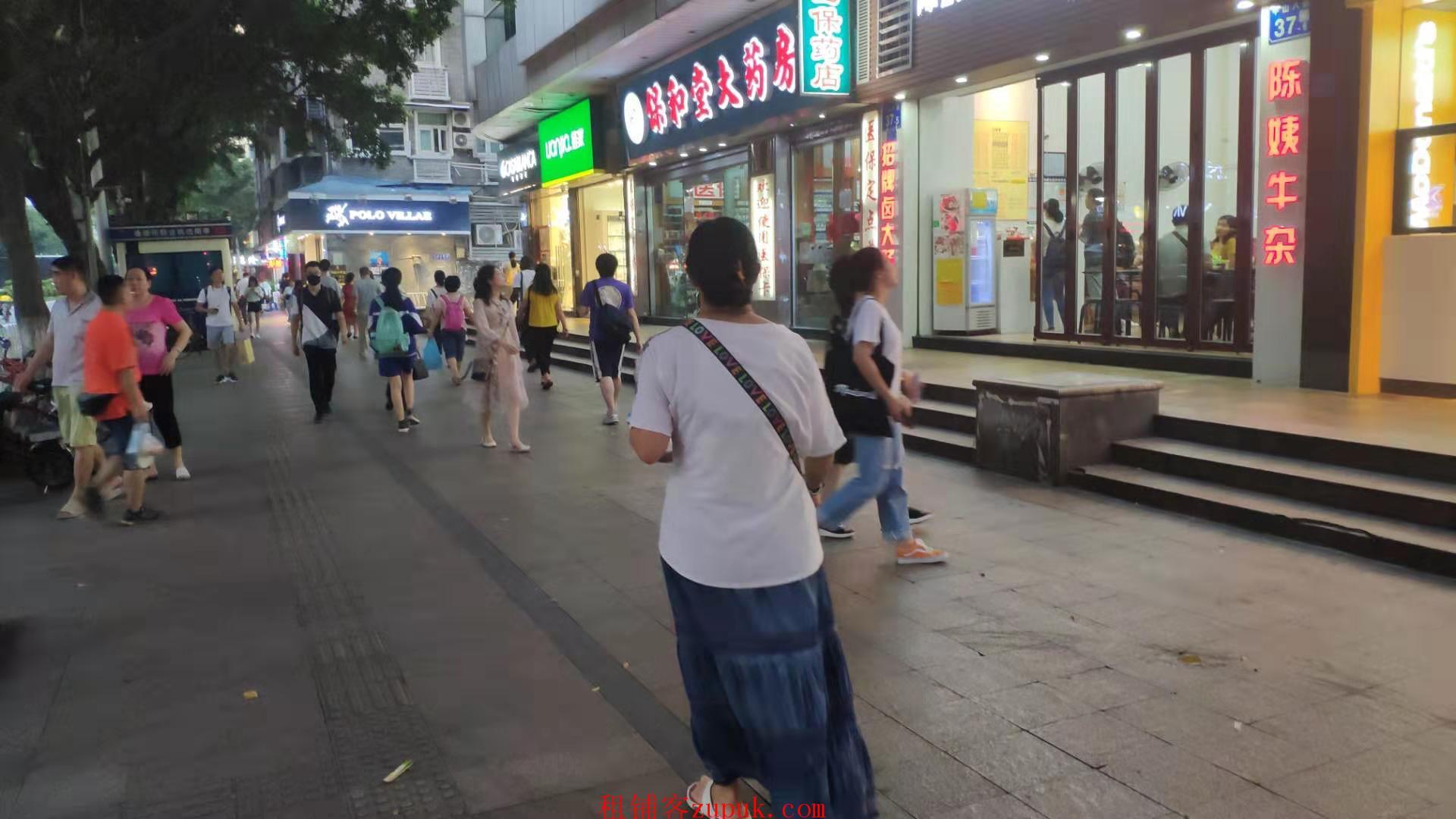 一德路地铁站 沿街商铺出租 可明火餐饮奶茶等