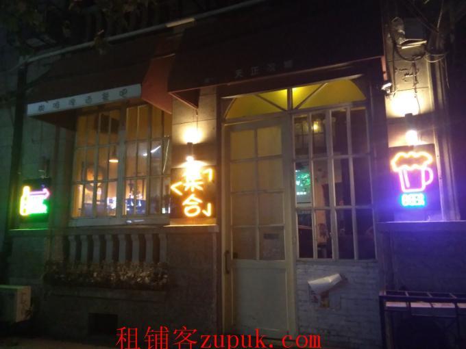 三阳路胜利街50㎡清吧酒吧转让