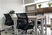 拱墅沈塘地铁口精装型办公室出租 ,费用全包即租即用