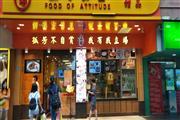 天河区,石牌东路街1楼人超多可各种餐饮料理火锅网红餐厅人超多