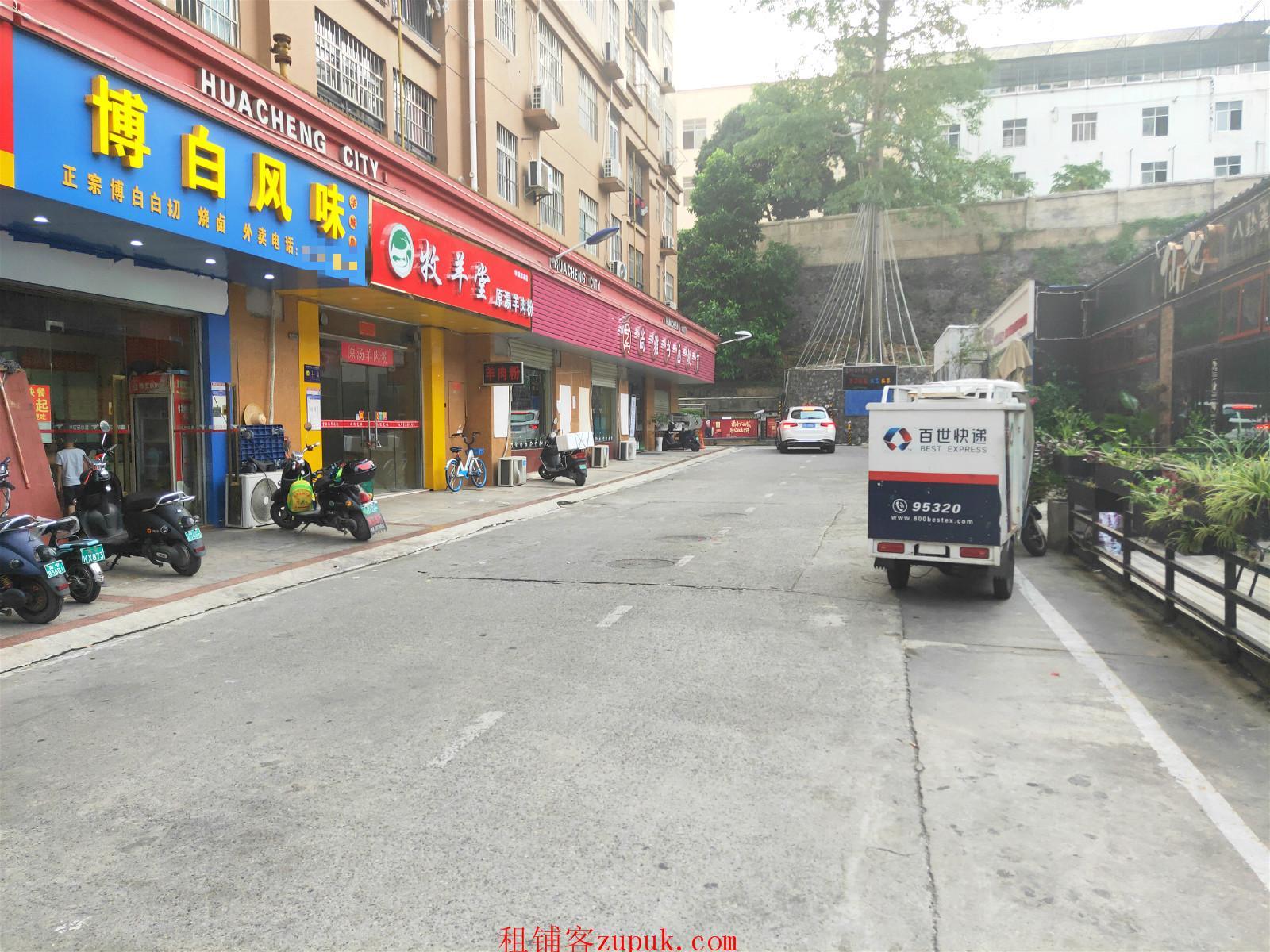 华成都市临街快餐店转让