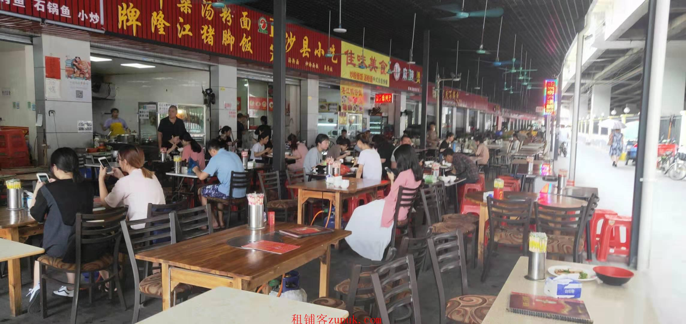 岗顶地铁站旁,天河路,200平方,适合网红餐厅料理大客流人多