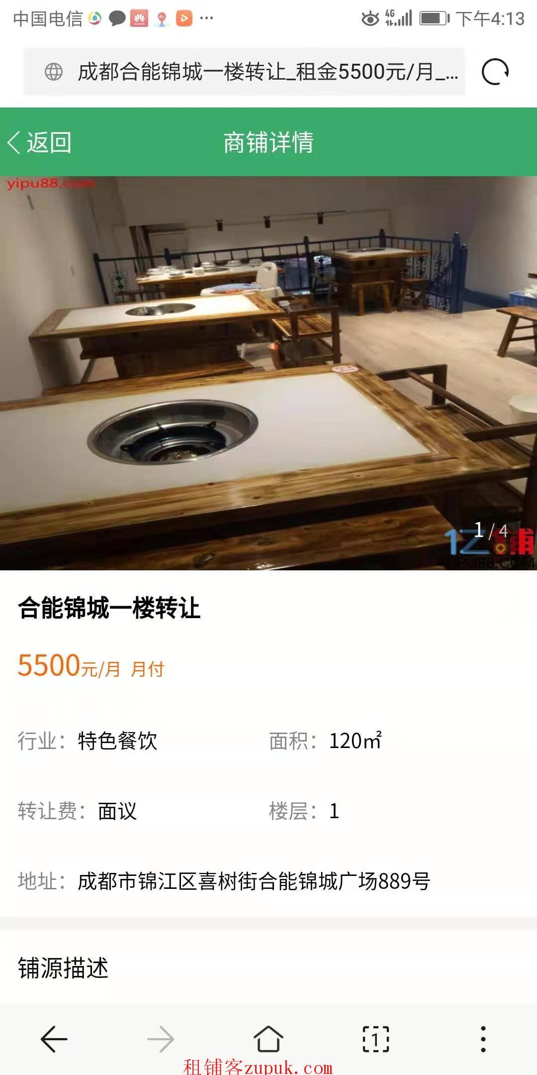 锦江区锦江大道889号
