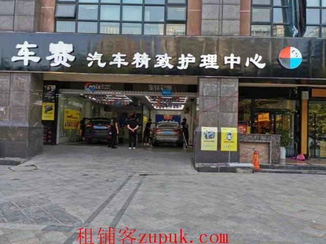 观山湖金龙国际花园临街旺铺低价出租