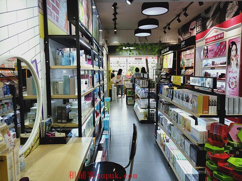 花溪师范大学3万学生旺铺化妆品店盈利生意转让