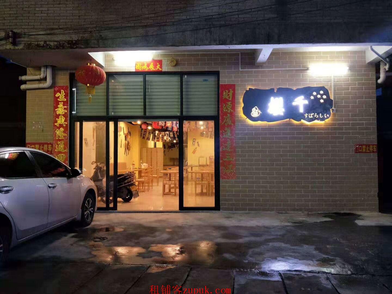 广州大学华软软件学院商业街旺铺转让出租