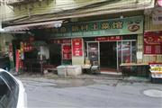 十年烤鱼店转让房租超低