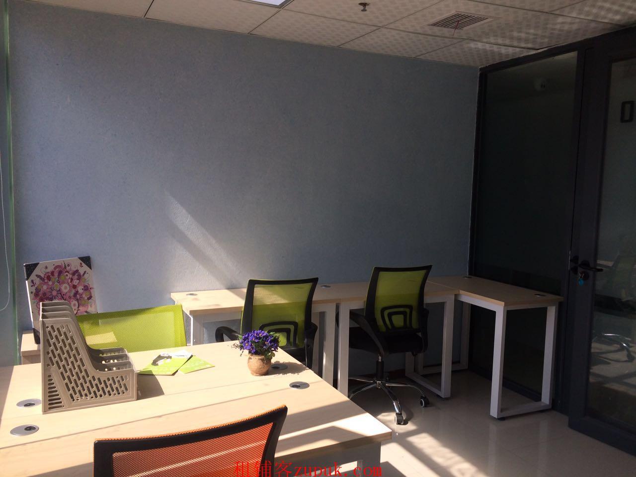 西湖区华鸿大厦小型办公室出租带上电脑即可上班