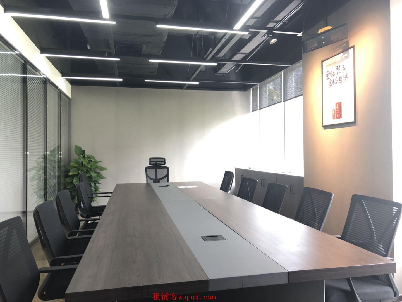 华侨城高端商圈整层稀缺不限行业带精装送家私出租