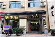 江南总督府520平店面转让或招租,行业不限