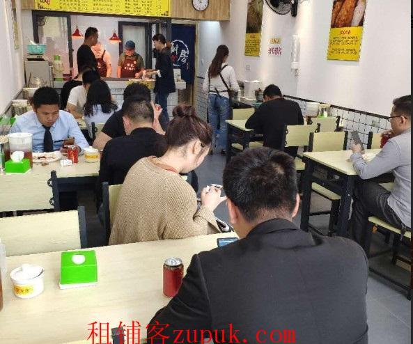 四新63平米快餐店带设备招租承包