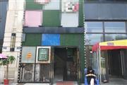 洪山区临街餐饮店面急转