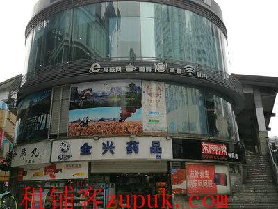 永川人民广场人人乐超市正对面华创步行街绝版临街门面