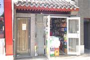 东直门内簋街手机店出租