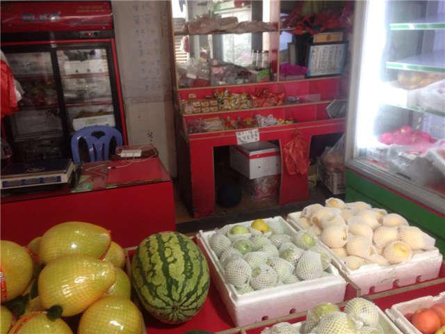 阿胖水果店