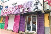 铁西沈辽路临街门市43平十年鲜花庆典带大量婚庆设备