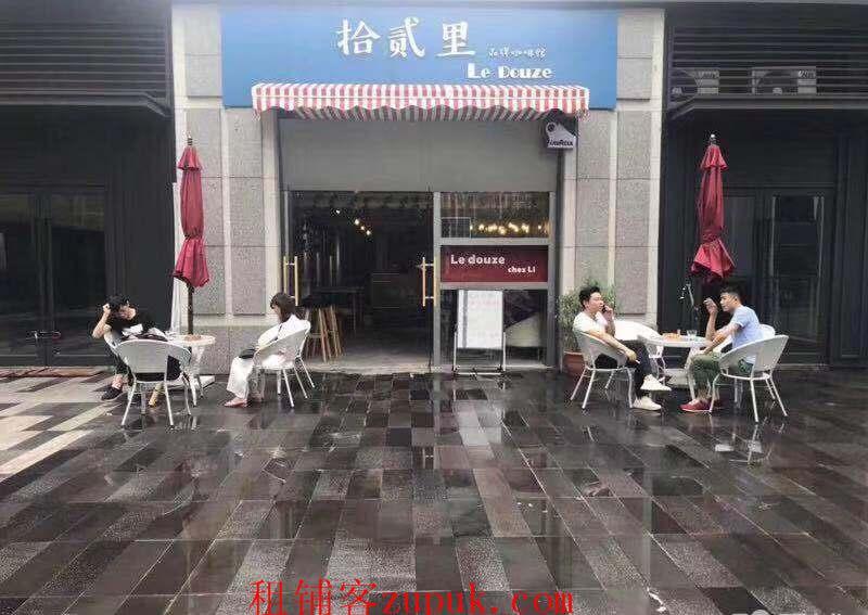 SDS个人 江北嘴 独1家经营咖啡休闲 亏本急转
