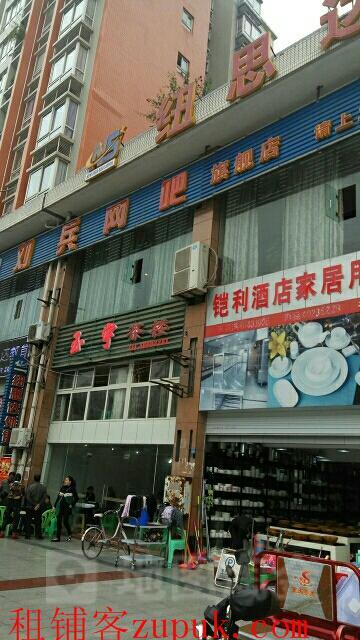 出租重庆市长寿区新城商业街店铺