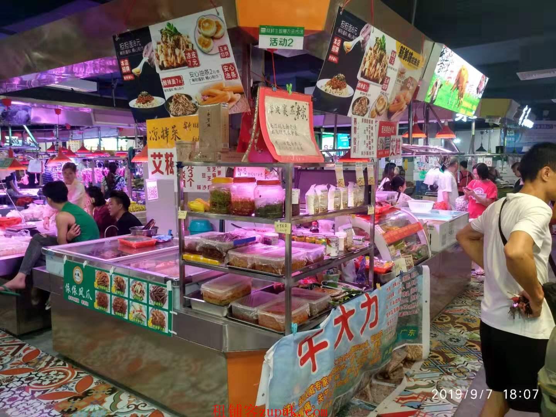 南悦花苑生意档口急转!