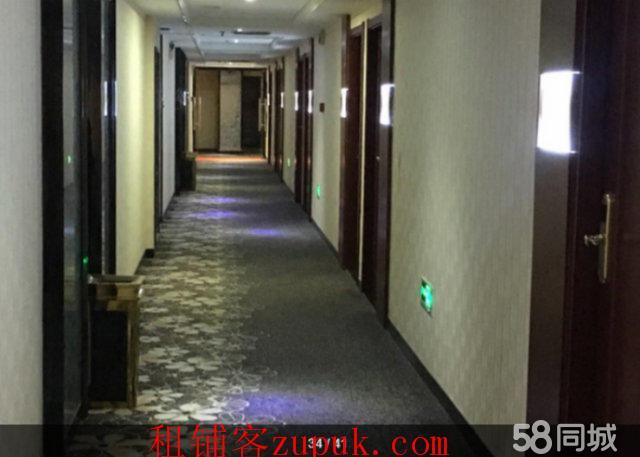 医院旁盈利商务宾馆转让