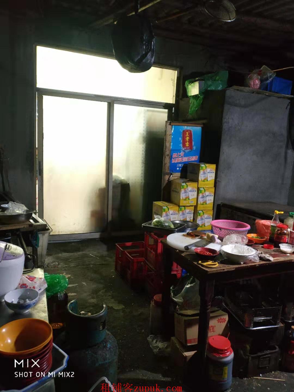 龙王庙旺铺烧烤店转让